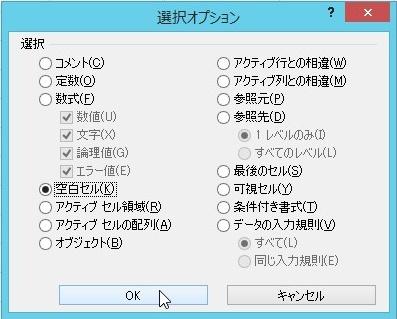 2015-12-05_082100