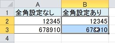 2015-12-07_104132