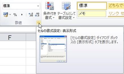 2015-12-07_104200