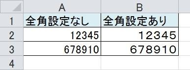 2015-12-07_104307