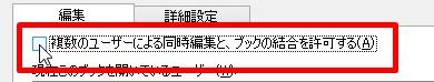 2015-12-07_161221
