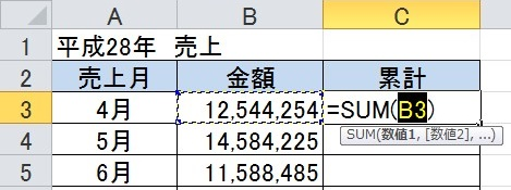 2015-12-10_074343