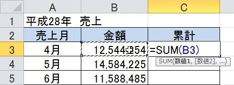 2015-12-10_074400