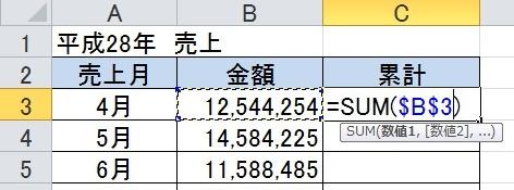 2015-12-10_074414