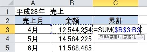 2015-12-10_074447