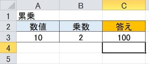 2015-12-10_110119