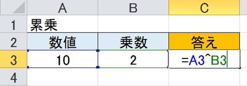 2015-12-10_110212