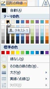 2015-12-10_165501