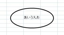 2015-12-10_165634