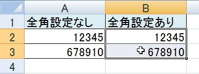 2015-12-11_183514