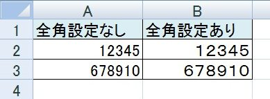 2015-12-11_183656