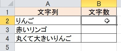 2015-12-12_123150