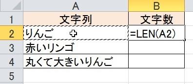 2015-12-12_123254