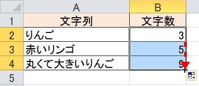 2015-12-12_123329