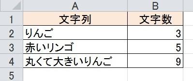 2015-12-12_123359