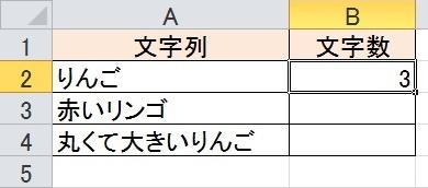 2015-12-12_132453