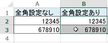 2015-12-13_132827