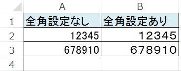 2015-12-13_133007