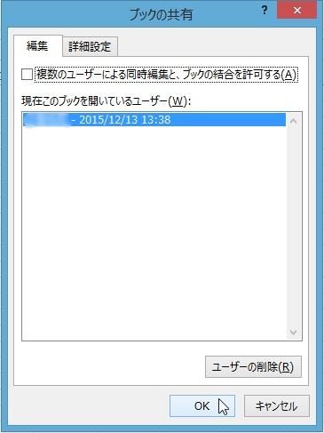 2015-12-13_134116