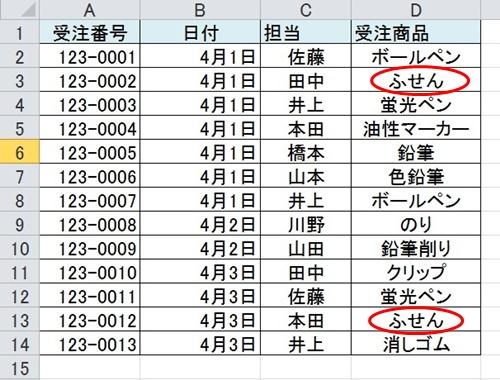 2015-12-14_092748