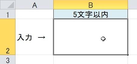 2015-12-15_114316