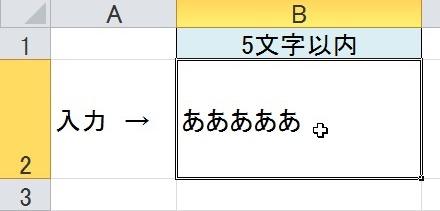 2015-12-15_141454