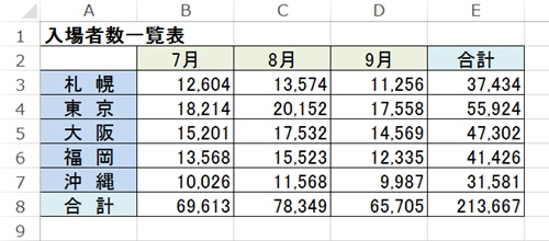 2015-12-16_220506