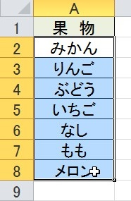 2015-12-19_101102