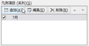2015-12-19_203505