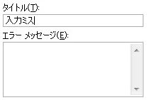 2015-12-21_171215