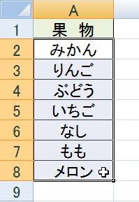 2015-12-23_133316