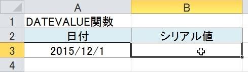2015-12-24_123203
