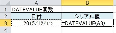 2015-12-24_123327