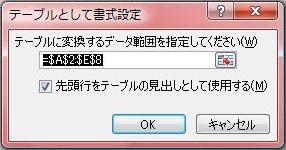2015-12-28_145000