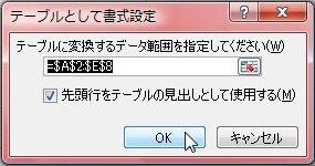 2015-12-28_145016
