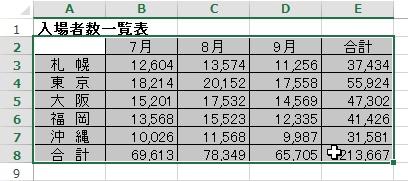 2015-12-28_203427
