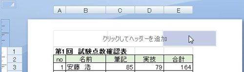2015-12-30_150401
