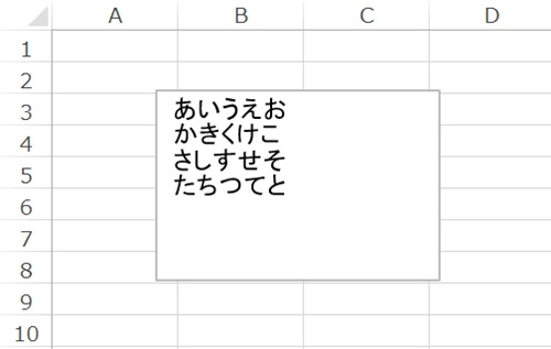 2016-01-01_212453