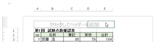 2016-01-01_213933
