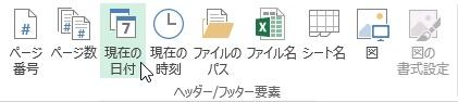 2016-01-01_214010