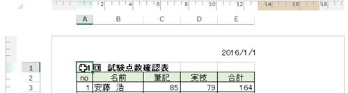 2016-01-01_214019