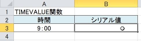2016-01-04_092009