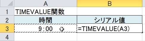 2016-01-04_092055