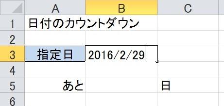 2016-01-06_145332