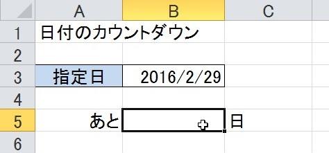2016-01-06_145406