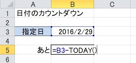 2016-01-06_145506