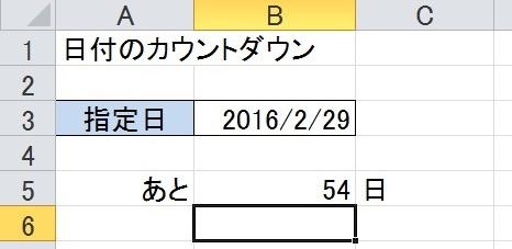 2016-01-06_145559