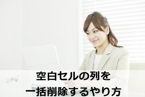 2016-02-01-0000001