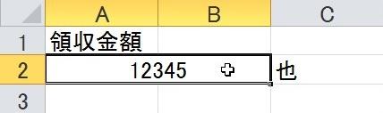 2016-02-02_131044