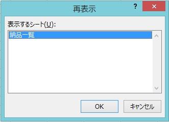 2016-02-04_220732
